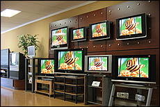 Modern TV Home Theater Showroom Display